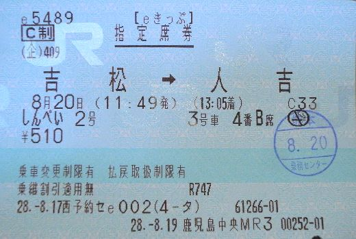 R0030005 (2)-1