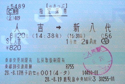 R0030006 (2)-1