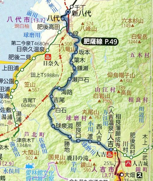 19950826北びわこ号・岐阜720-4