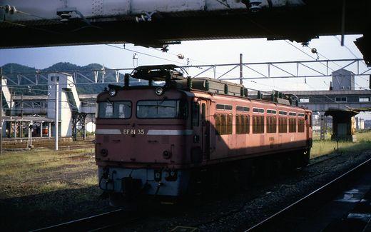 19950826北びわこ号・岐阜672-1