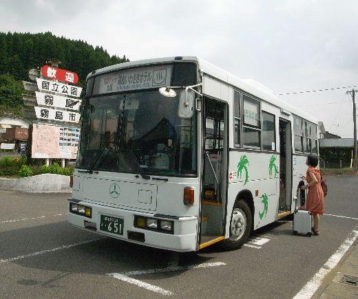 R0029930-1.jpg