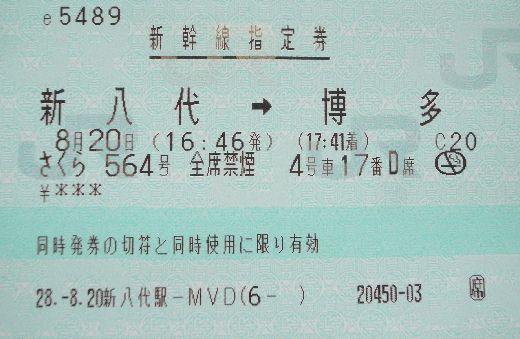 R0030027-1.jpg