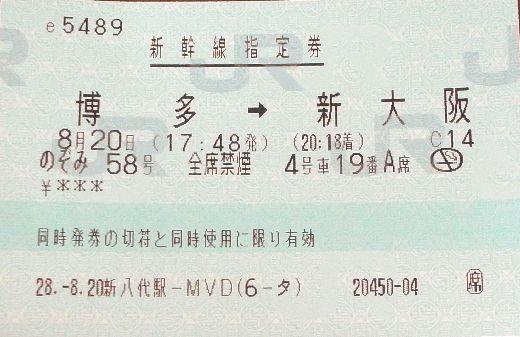 R0030242-2.jpg