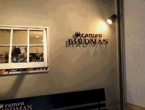 バードマン