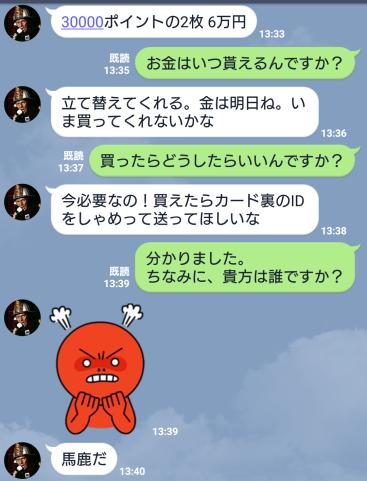 Screenshot_20161019-134101.png
