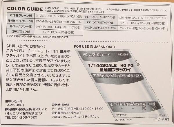 hgpg_retitgguy2 (20)