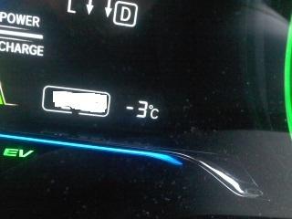 マイナス3℃2016