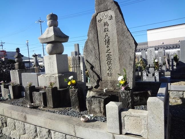 1203鵜殿城主墓石