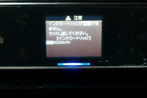 epson_ep804a_02.jpg