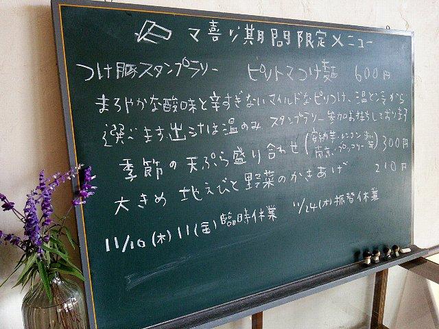 20161001-56.jpg
