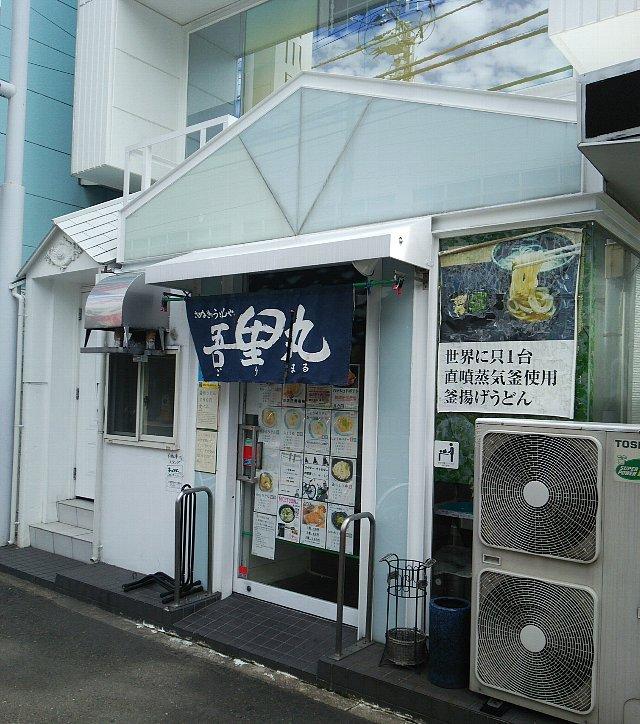 20161025-21.jpg