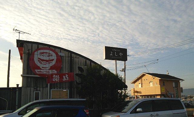20161030-21.jpg