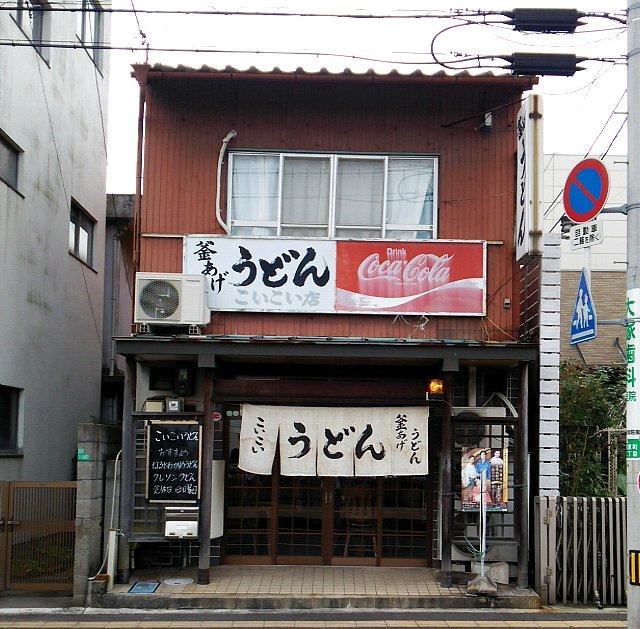 20161031-01.jpg