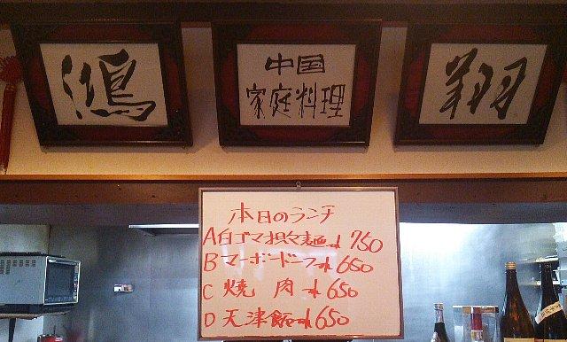 20161108-02.jpg