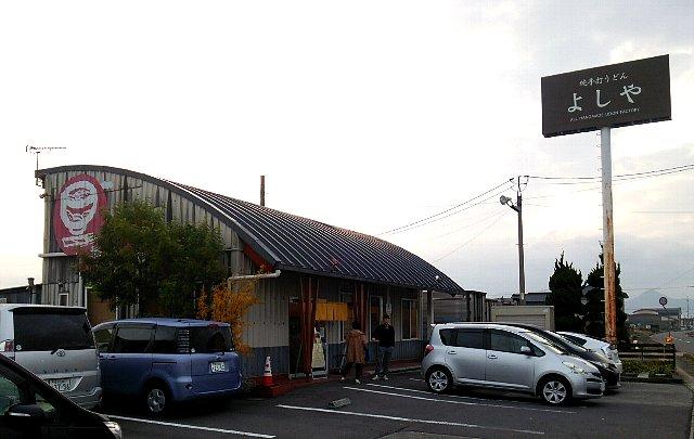 20161120-01.jpg