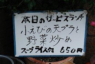 20161121-03.jpg