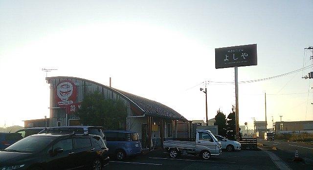 20161203-01.jpg