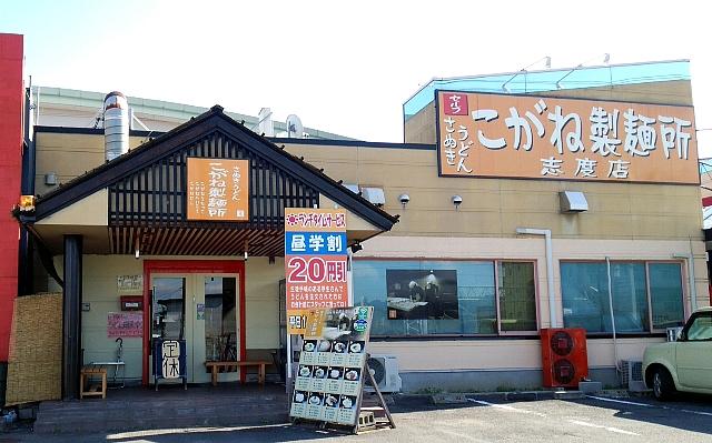 20161206-22.jpg