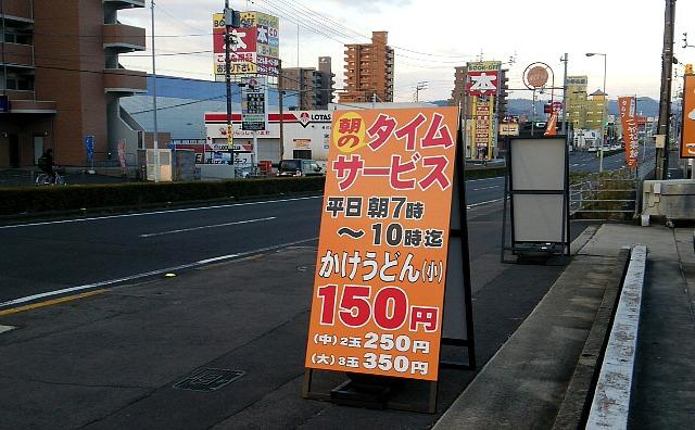 20161210-01.jpg