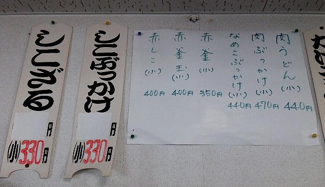 20161218-25.jpg