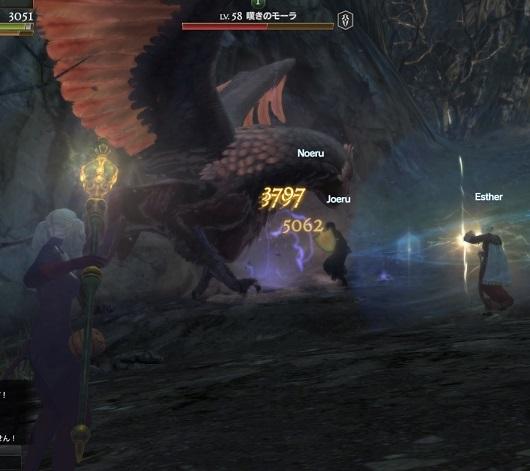 嘆きのモーラ戦闘