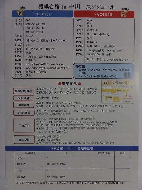 DSCF5518.jpg