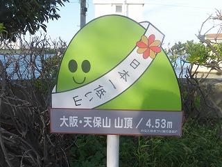 DSCF7593.jpg