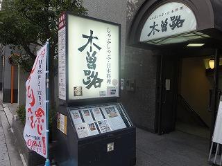 DSCF7598-5.jpg