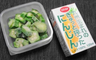 冷凍オクラ&人参ジュース