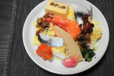 祭寿司 取り皿