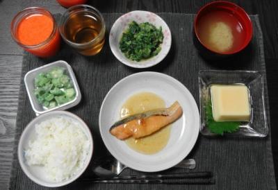 鮭の幽庵焼 一汁三菜御膳