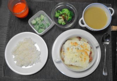 山芋と豆腐の和洋折衷グラタンセット