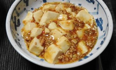 陳・麻婆豆腐 取り鉢
