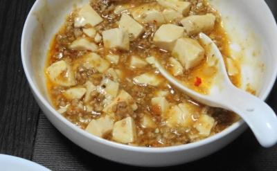 陳・麻婆豆腐