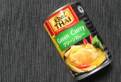 グリーンカレー缶