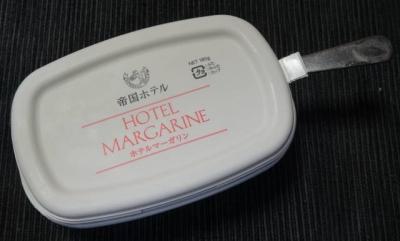 ホテルマーガリン