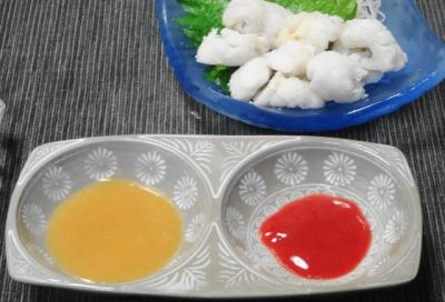 梅肉&芥子味噌