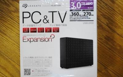 ハードディスク 3TB
