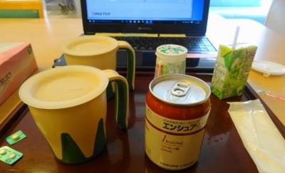重湯+エンシュアの朝食