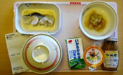 8月13日 白身魚の昼食