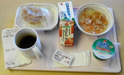 退院日の朝食&コーヒー