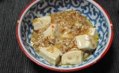 陳・麻婆豆腐小鉢