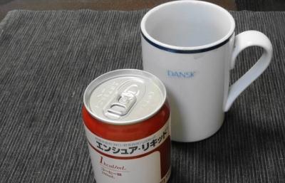 エンシュア&コーヒー