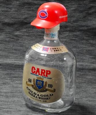 優勝記念ボトル