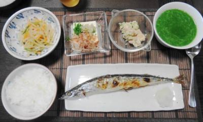 秋刀魚&お粥定食