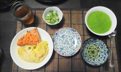ワタリガニ芙蓉蟹 天津飯 半チャンセット