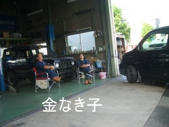 CIMG7416s_20130510201948 moji
