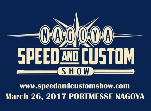speedcustomshow.jpg