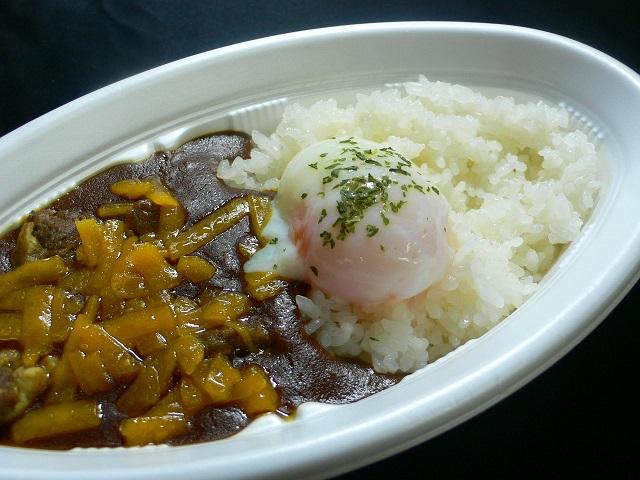 curry2016.jpg