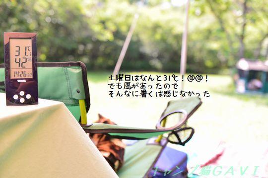 160618_7081.jpg